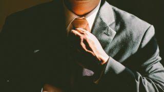 tie 690084 640 320x180 - 「営業の給料安い」40代男が転職で相談すべき相手は1つだけ
